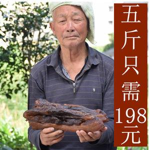 5斤装正宗恩施农家自制烟熏腊肉