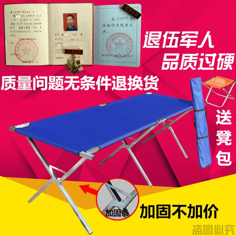 Со складыванием Стойка стойки с полками 2 метра со складыванием Комбинированный столик для ночных столиков в подарок задний пакет