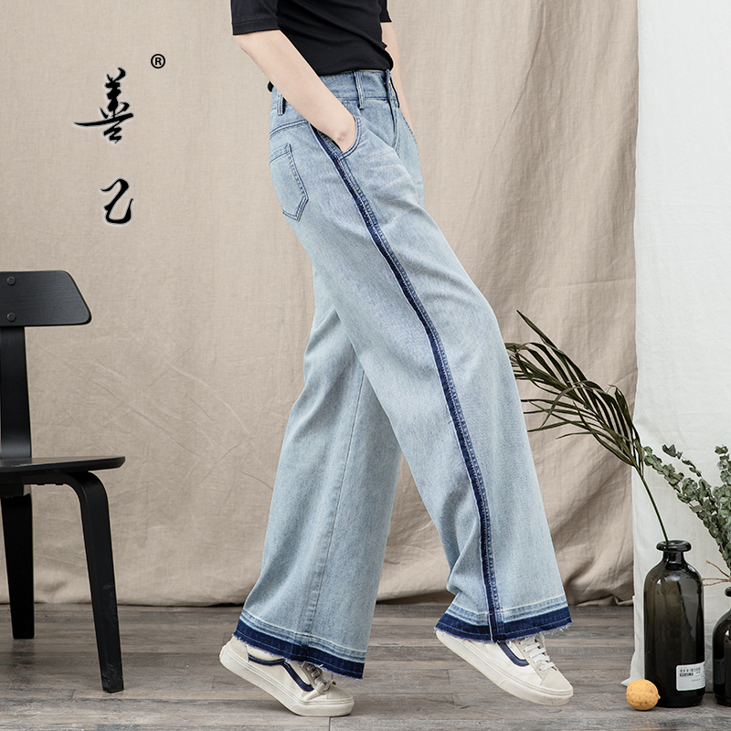 Shanji contrast color straight tube jeans women's new style in spring and summer 2020, old style, loose, leisure, wide legs, long legs and tide