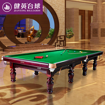 Jian Ying Indoor Billiards table Standard Adult Snooker billiard table Home slock table Ball case Customization 106