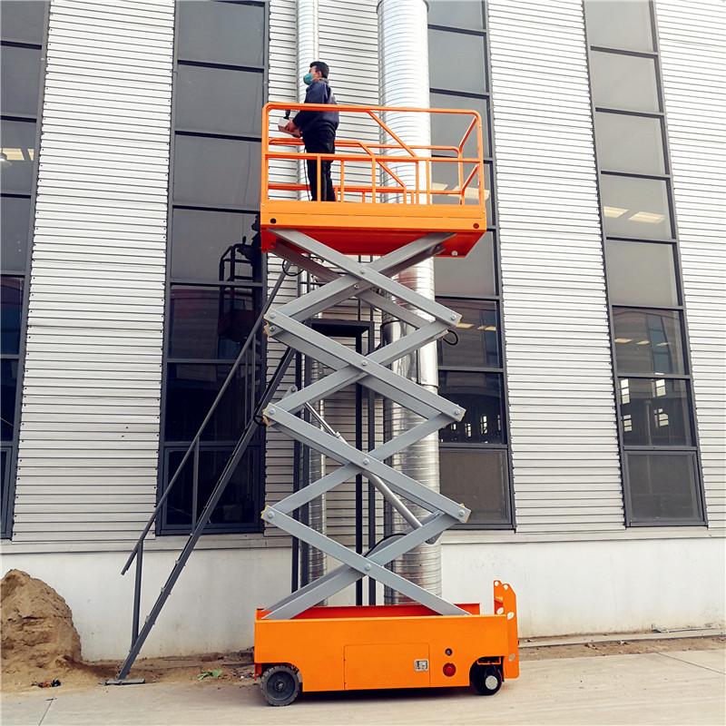 全自动液压电机轮升降台剪叉式移动电驱动6/12米电瓶自行走升降机