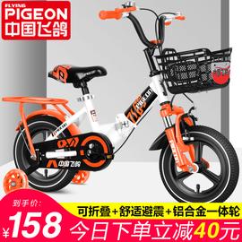 飞鸽儿童自行车折叠男孩女孩2-3-6-7-10岁宝宝脚踏车小孩单车童车图片