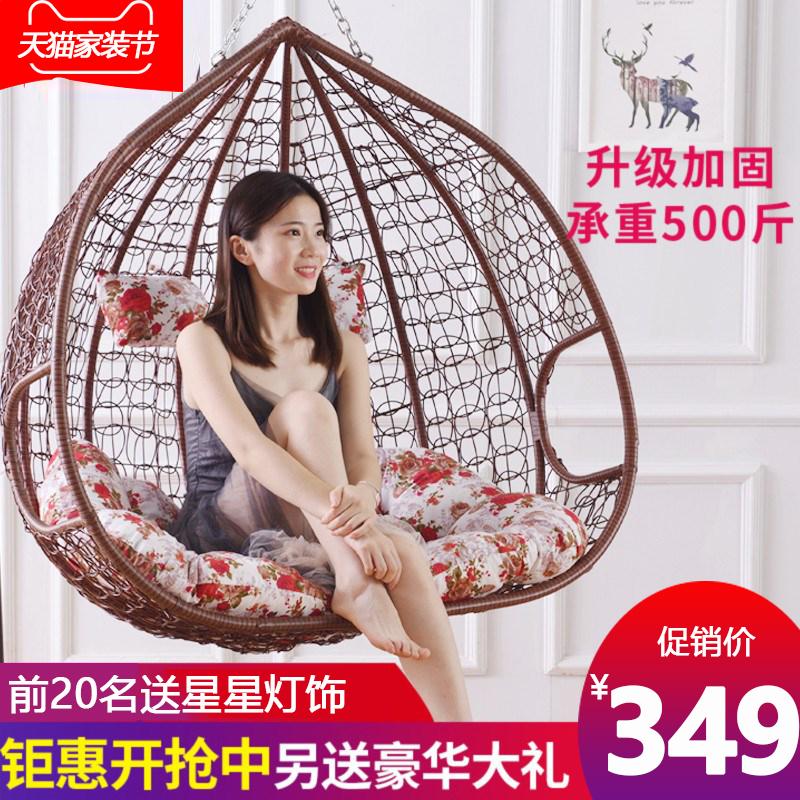 网红吊椅秋千吊篮藤椅家用成人摇篮椅室内客厅阳台鸟巢单人 掉椅