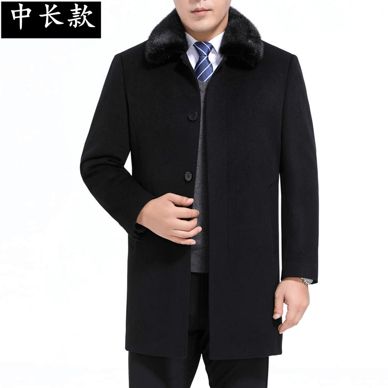 Winter cashmere coat mens medium short high grade Mink Collar Coat thickened middle aged and elderly mens fathers wear