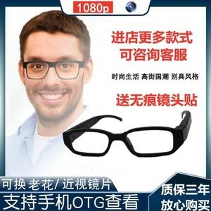 智能眼镜摄像头黑科技1080拍照