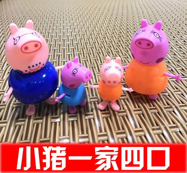 儿童佩琪小猪妹粉红猪一家四口佩奇佩佩小礼品过家家套装玩具