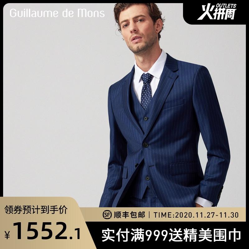 西服套装男士羊毛蓝色条纹正装休闲三件套新郎结婚礼服男定制西装