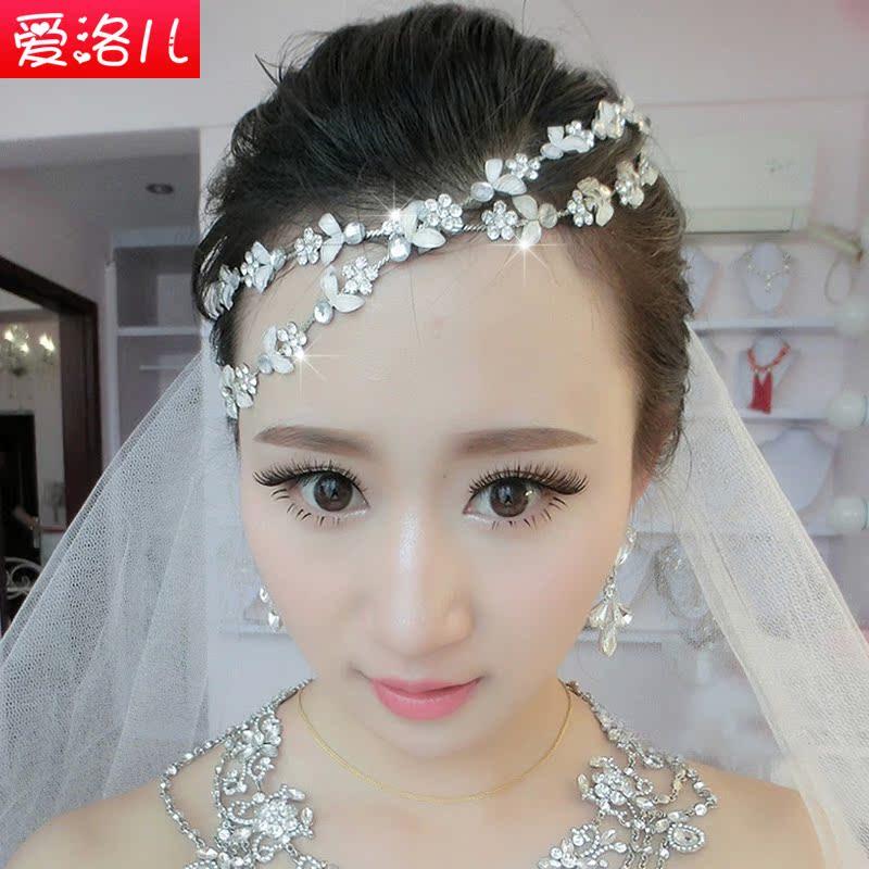 韩式水钻花朵新娘头饰发带额饰结婚用礼服婚纱配饰伴娘造型首饰品