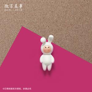 长耳兔卡通垂耳朵图钉可爱 diy创意按钉可钉照片和画像 树脂定制