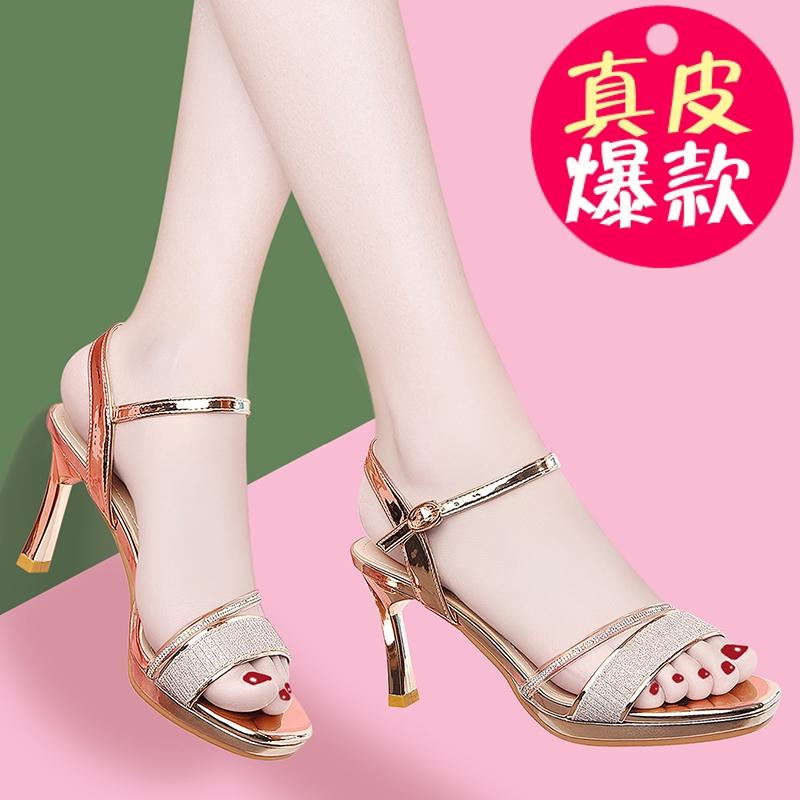 真皮凉鞋女2020夏季新款韩版百搭一字带防水台露趾女鞋细跟高跟鞋
