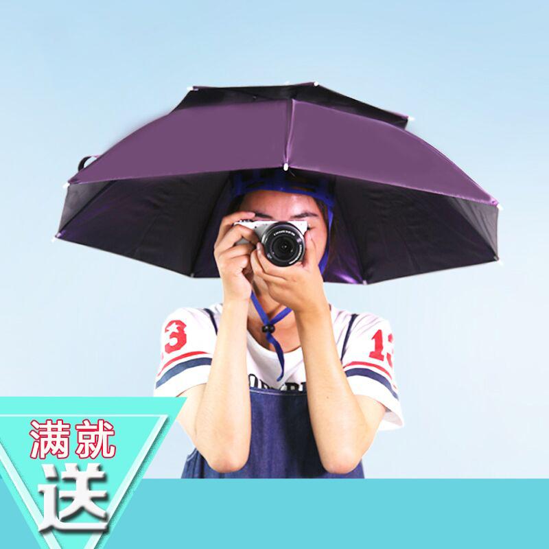 限时秒杀包邮帽伞钓鱼伞伞帽双层伞帽防风头戴伞伞帽垂钓伞帽