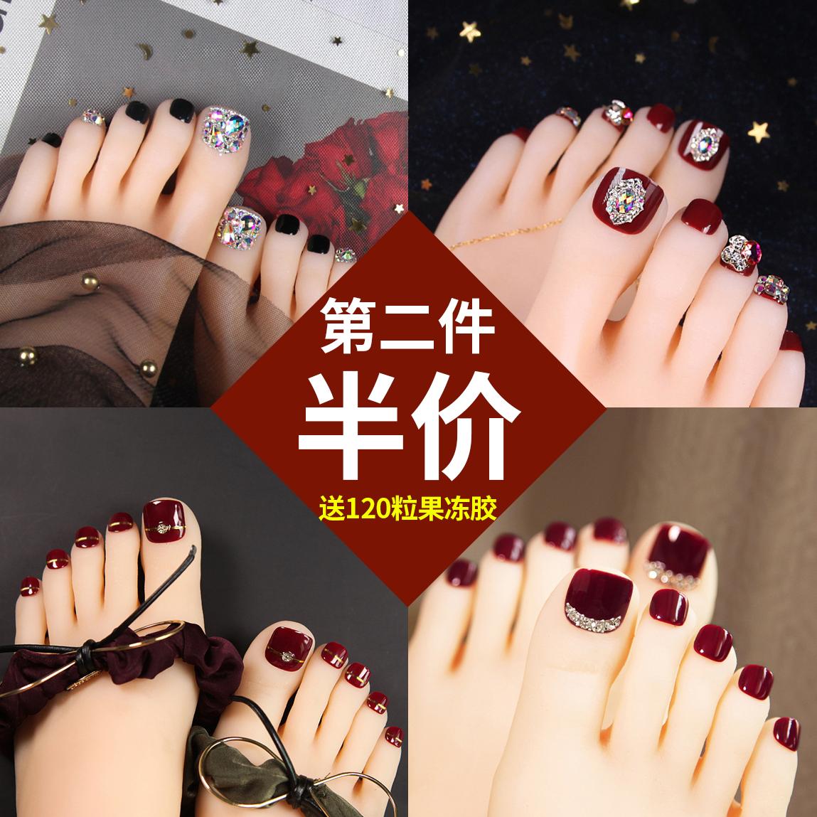 脚指甲贴片美甲脚趾甲成品女穿戴式拆卸可取可带孕妇防水指甲贴片