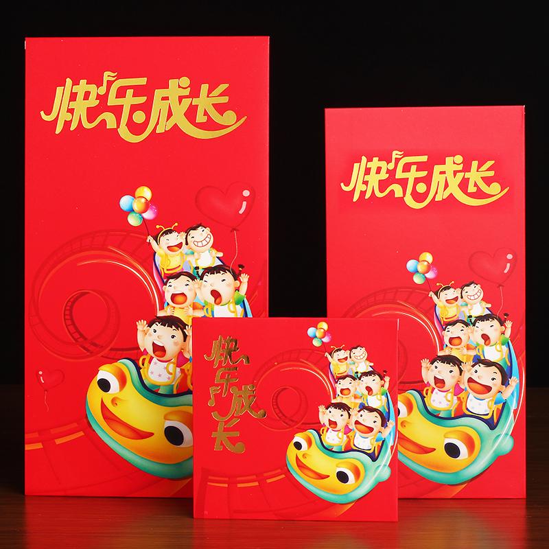 Конверты для Китайского нового года Артикул 573472269511