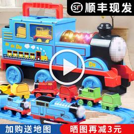 小火车电动轨道套装大号玩具儿童益智男女孩3-6岁声光模型