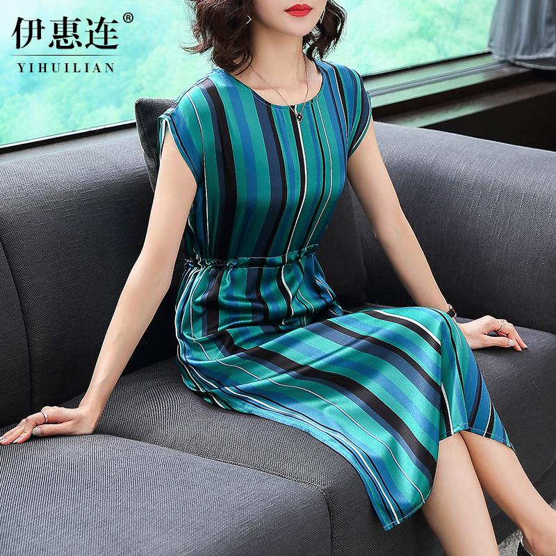 杭州真丝连衣裙女2018新款大牌夏季高档女装中长款条纹桑蚕丝裙子