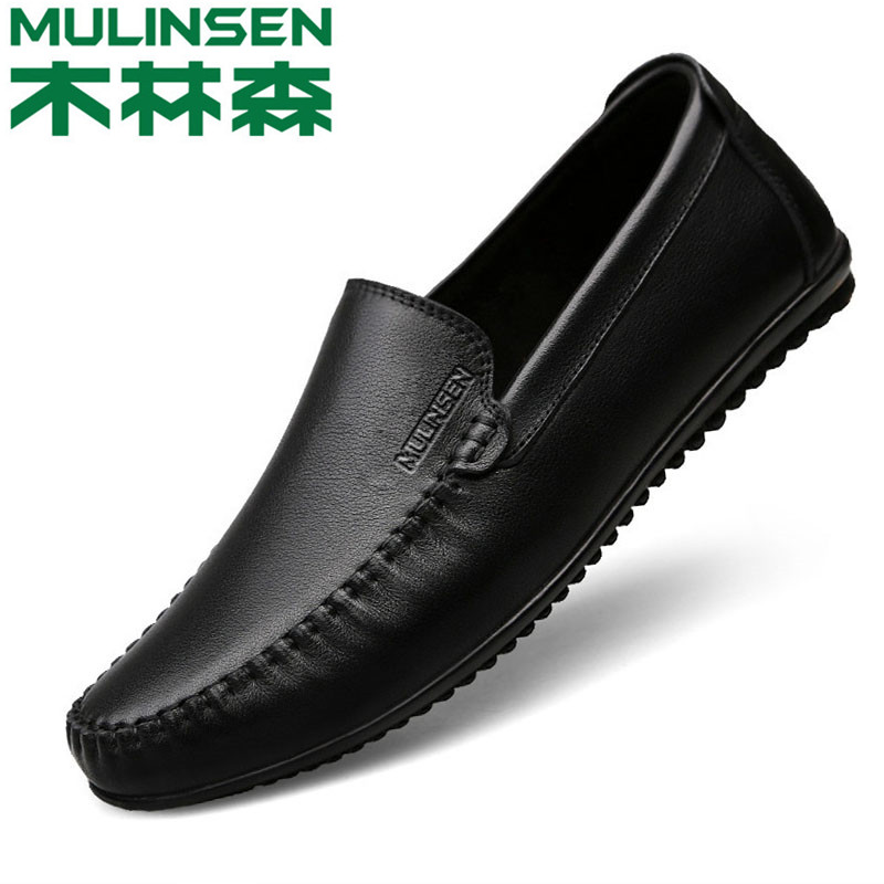 Muslinsen men's shoes spring and summer soft leather leather shoes business casual shoes soft bottom lazy men's father shoes small size 36