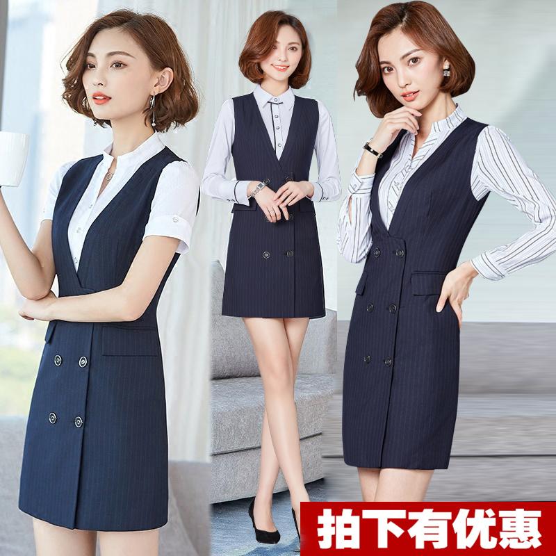 夏装职业装女装套装新款时尚美容师工作服连衣裙短袖前台工装制服