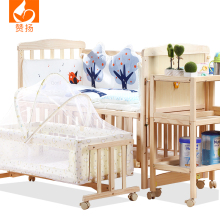 Praise the solid wood lacquerless multi-functional cradle bed for newborns BB bed for baby stitching large bed for children