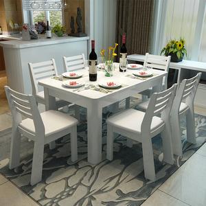 实木餐桌椅组合6人长方形西餐桌橡木餐桌简约现代住宅家具饭桌
