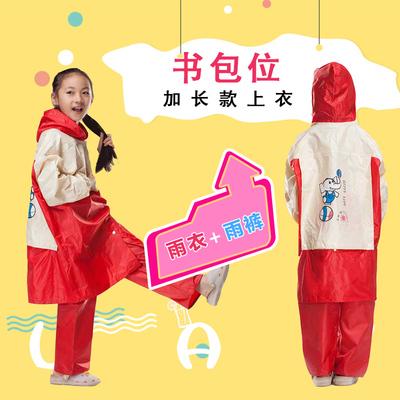 儿童雨衣雨裤套装防水两件套小学生带大书包位中大童分体男童女童