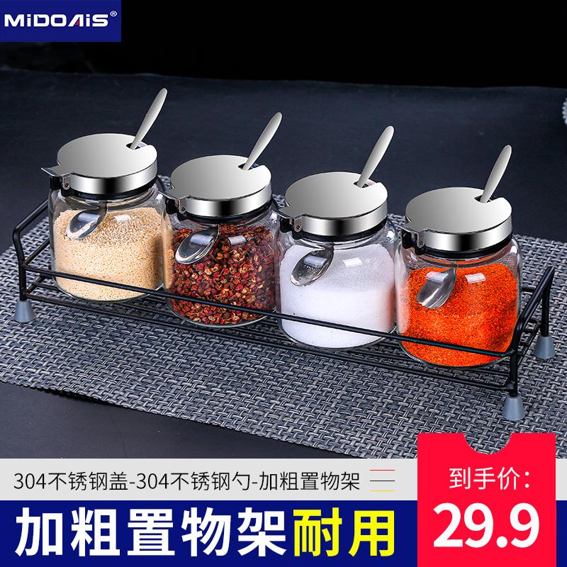 盐罐调料盒套装玻璃调味瓶调料罐收纳盒调味罐子厨房用品家用大全