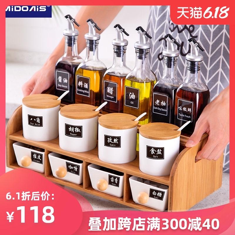 厨房玻璃调料盒套装家用油壶组合装三层调料瓶陶瓷盐罐收纳置物架