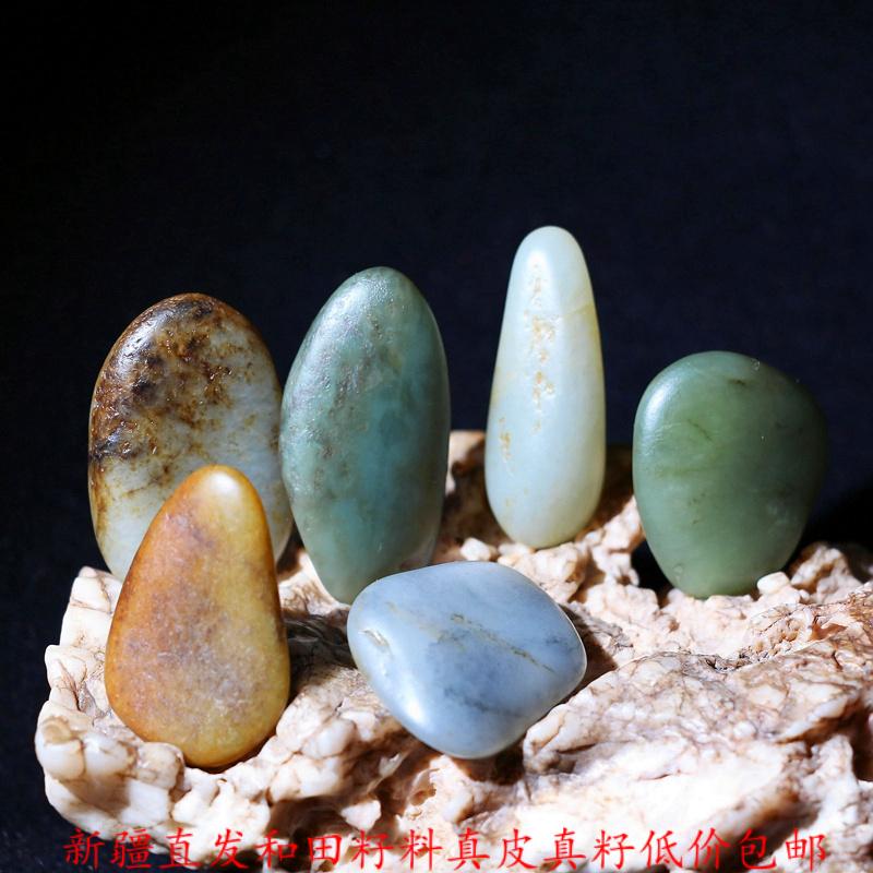 38元新疆と田玉紅皮鶏骨白玉黄色種子材料規格品原石のペンダント真皮の墨玉の玉の袋は郵送します。