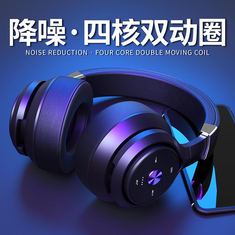 品存P28S无线蓝牙耳机头戴式重低音炮包耳带麦隔音降噪手机电脑适用华为小米男生潮 韩版超长待机高音质耳麦