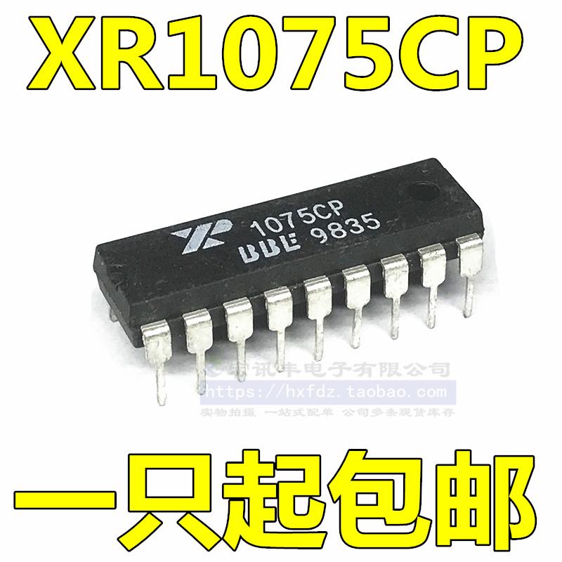 Электроника / Электротехника Артикул 618044782545