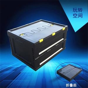黑色可折叠收纳周转箱筐车载加厚中转箱长方形塑料框子物流仓储物