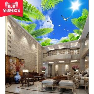 蓝天白云3d立体墙纸天花板壁纸吊顶壁画卧室客厅太阳背景墙椰树叶