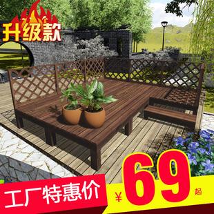 户外防腐木地板民宿庭院露台阳台花园木地板室外碳化地板平台组合