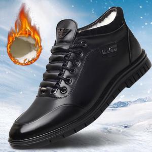 男鞋冬季棉鞋男棉皮鞋男加絨保暖鞋子加厚真皮商務休閑爸爸鞋牛皮