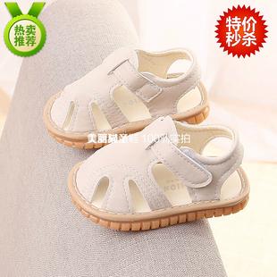 夏季新款女宝宝鞋子0-1-2岁3男童防滑软底学步鞋皮鞋婴儿韩版凉鞋