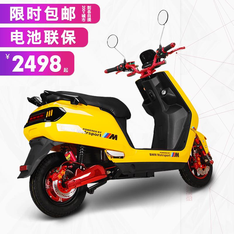 大疆电动车60v男女雅迪款踏板摩托车72V小牛电摩锂电池外卖电瓶车,可领取元淘宝优惠券