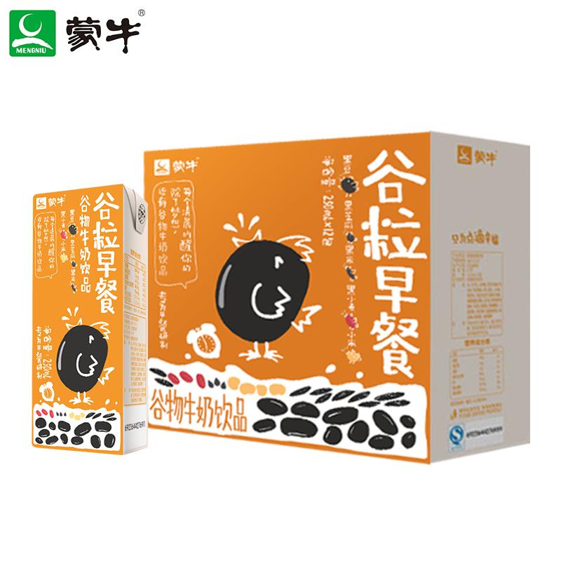 蒙牛 黑穀穀粒早餐牛奶飲品250ml~12盒整箱 黑豆黑芝麻黑小麥小米