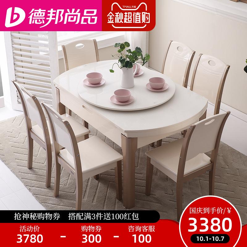券后2080.00元客厅实木折叠圆桌带转盘 家用伸缩餐桌椅组合6人现代简约一桌六椅