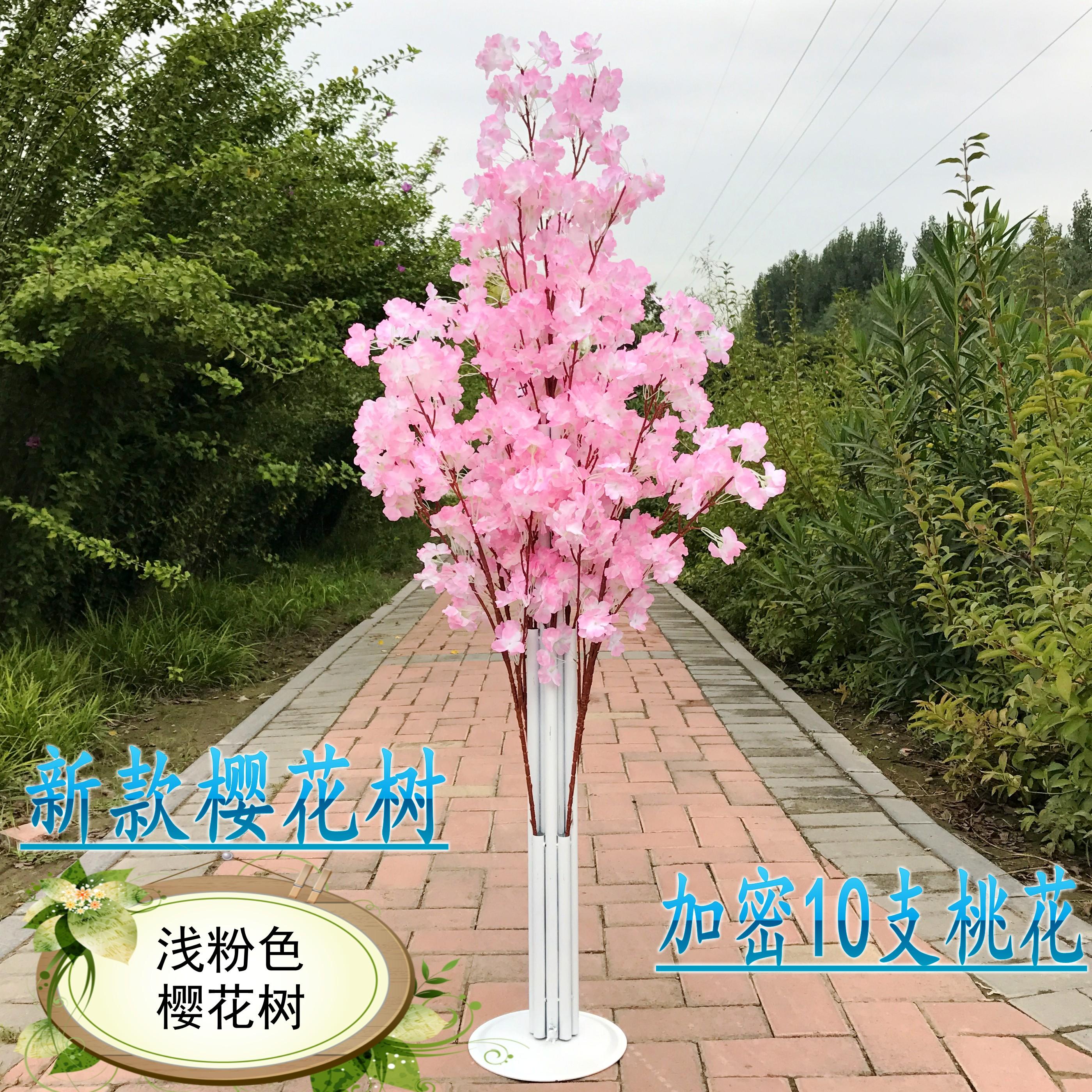 Новый свадьба реквизит прекрасный цветок арка моделирование цветение вишни дерево привел гостиная отели ворота поверхность торговый центр декоративный желая дерево