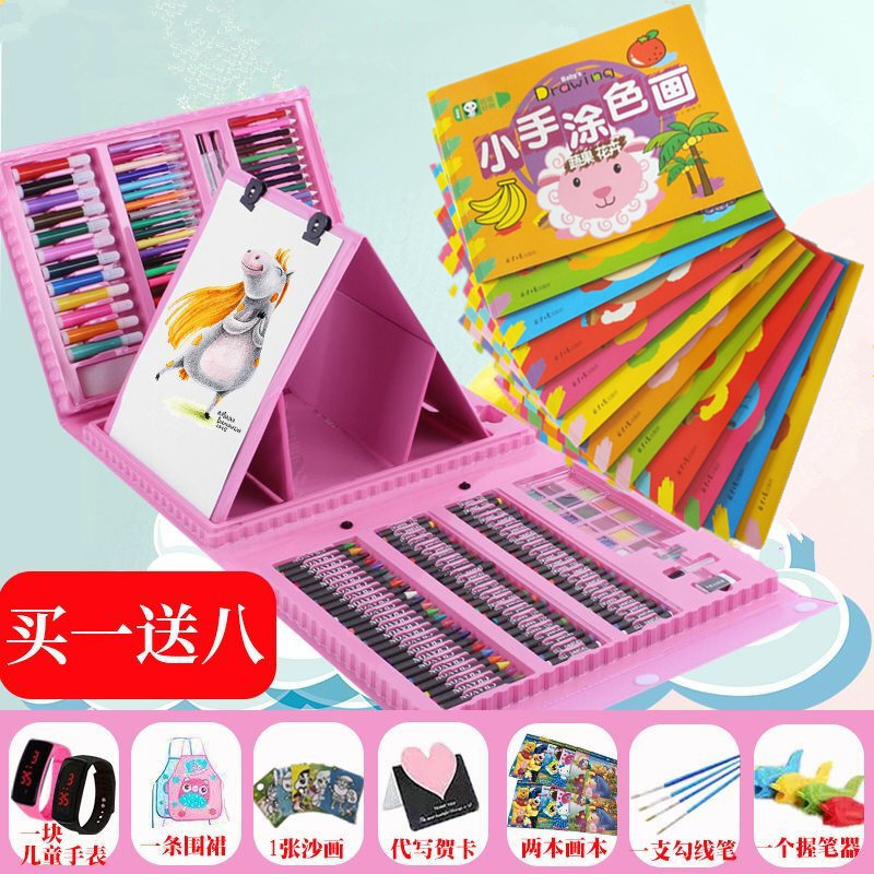 Kindergarten art painting copy of masking paper painting book color lead crayon childrens brush watercolor pen set