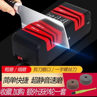 家用电动磨刀神器出口德国高精度厨房多功能小型全自动磨刀器价格