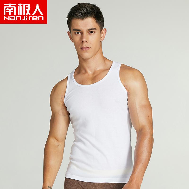 南极人男士背心男纯棉青年修身型夏季运动打底衫修身弹力透气