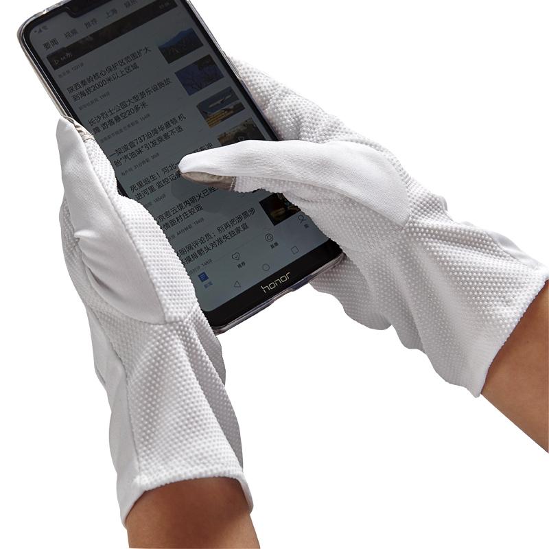 夏季天防晒三筋白手套男士女士春秋薄款户外开车代驾司机防滑触屏图片