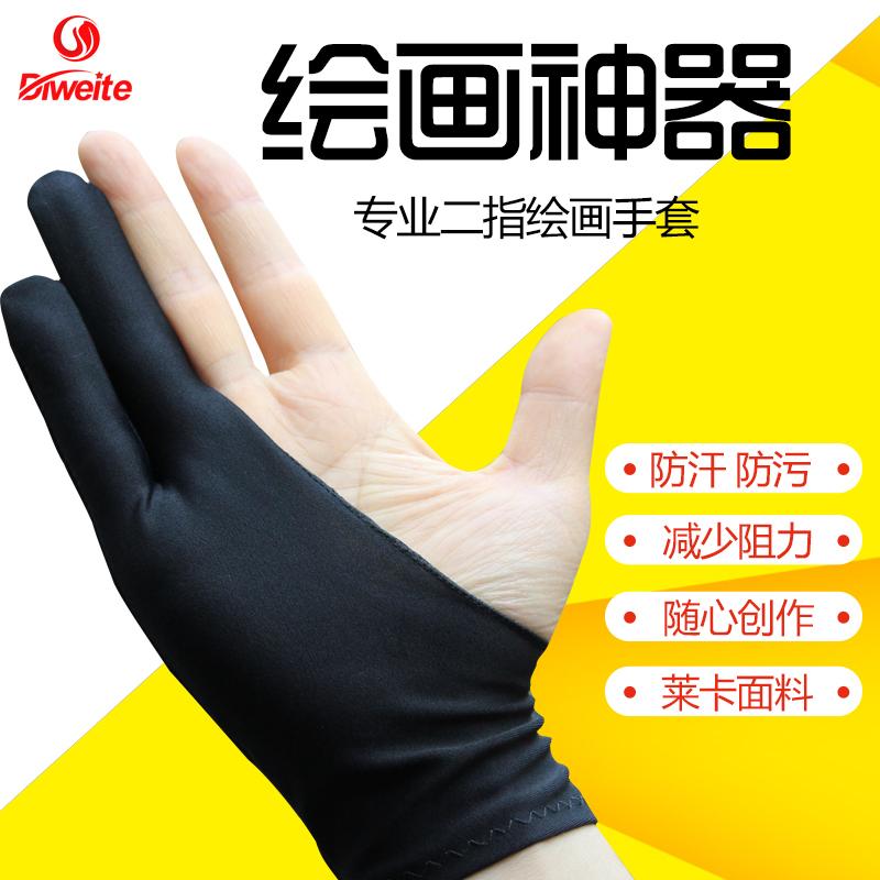 Защитные перчатки для работы Артикул 593988021942
