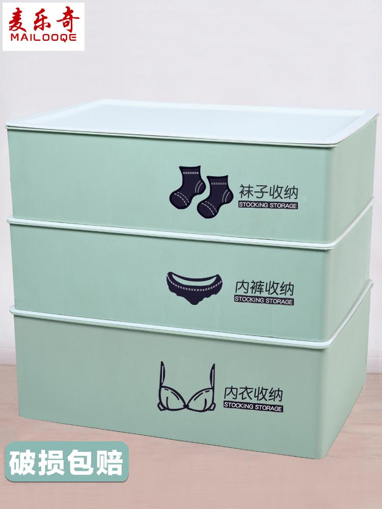 内衣收纳盒三件套