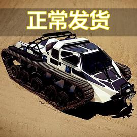 坦克玩具车 大号1:12小孩儿童高速越野特技车 可充电履带式遥控车图片