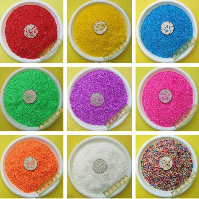 2斤包邮彩色沙子彩沙彩石粗沙多肉花盆微景观装饰摆件园艺用品