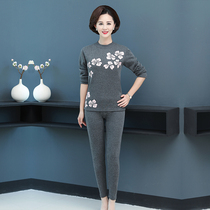 big size 4XL Female thermal underwear suits保暖中老年女装