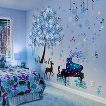 3D立体墙贴纸贴画卧室墙面装饰壁纸电视背景墙壁温馨自粘墙纸墙花