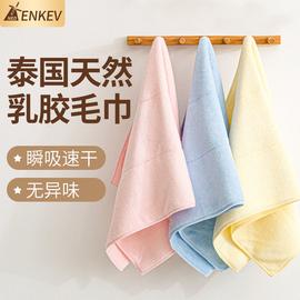 乳胶毛巾泰国天然防螨抑菌竹纤维加厚吸水无异味家用学生成人儿童