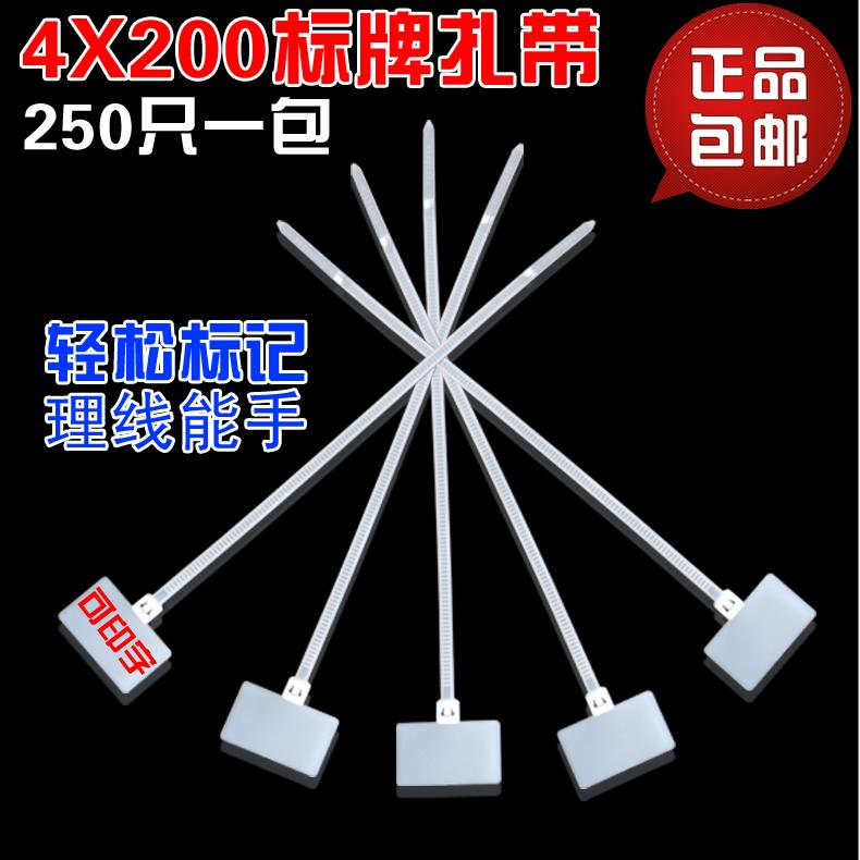 Нейлон этикетка связи 4x200 кабель провод марк связи кабель управления знаки связи 250 статья